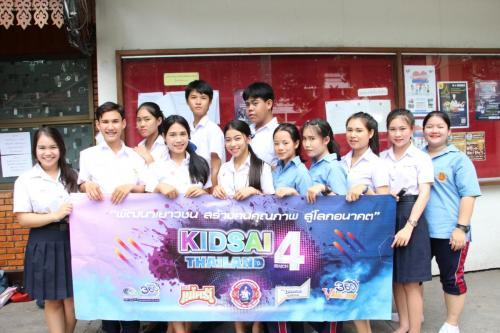 RSKS2.1